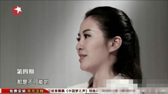 """叶璇正式退赛 因不雅言论被""""滚出娱乐圈"""""""