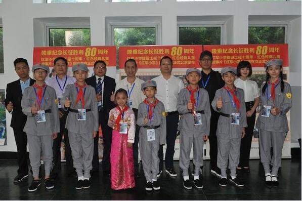 电影《红军小学》首映式 纪念长征胜利八十周年
