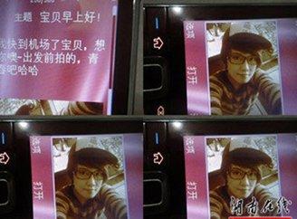 网友称超女刘力扬是同性恋 露骨短信遭曝光(图)