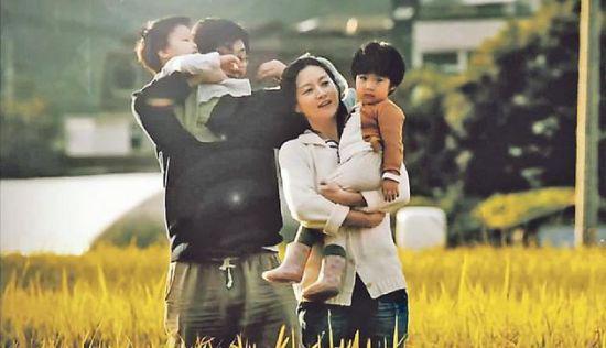 李英爱为陪伴儿女成长 婉拒出演《大长今2》