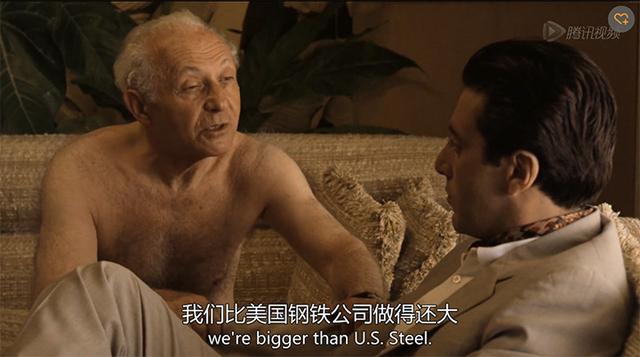 《教父2》:我们比美国钢铁还强大