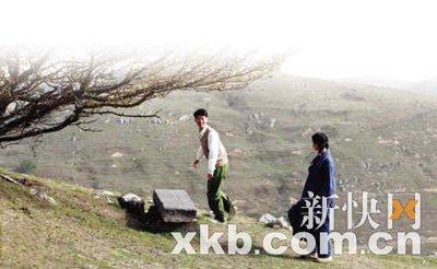 《山楂树之恋》首发剧照 男主角不是张艺谋亲戚