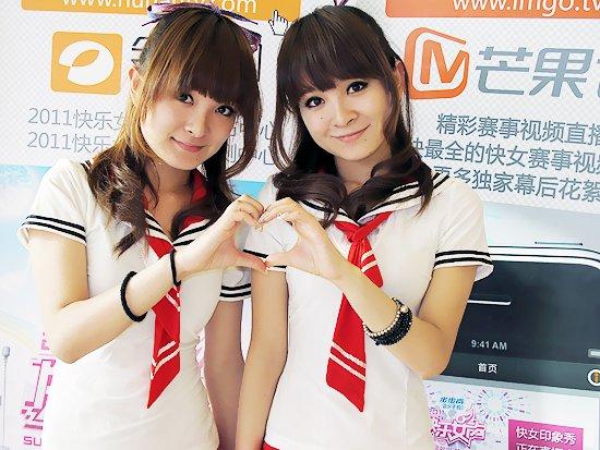 05快女双胞胎_明星__一听娱乐提供电影、电视、音乐、明星