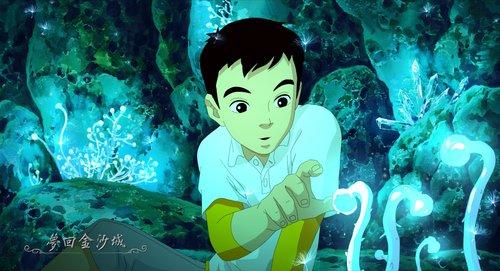《梦回金沙城》展爱与勇气 讲述中国少年英雄梦
