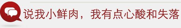 王凯:我现在准备好了,欢迎随时来扑