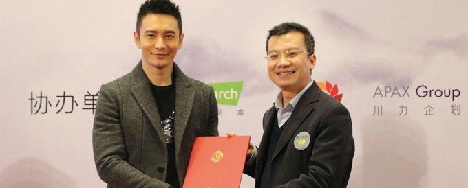 尽管在商业上很成功,但黄晓明对自己的认知仍然是艺人多过商人。