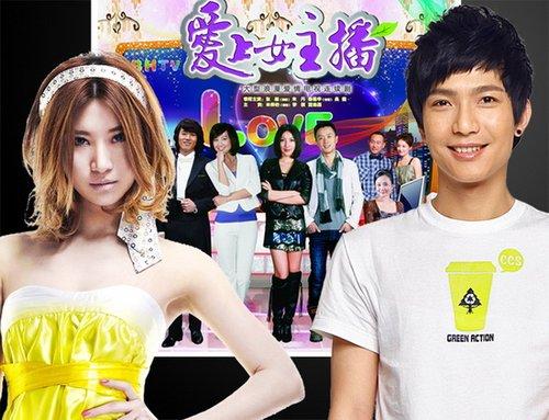 陈楚生尚雯婕同献唱 《爱上女主播》主题曲首播