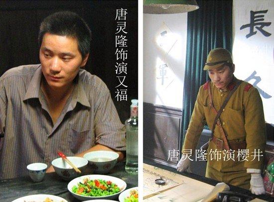 """《天伦》热拍 唐灵隆变身中国""""第一""""下海商人"""