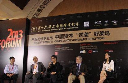 上影节产业论坛王中:中国逆袭好莱坞只梦_娱乐资讯