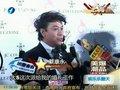 视频:大S婚礼细节曝光 蔡康永做主持曝猛料
