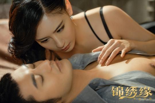 《锦绣缘》黄晓明谢闻轩演床戏