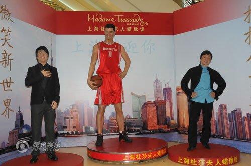 姚明成龙郎朗蜡像聚首上海 约会世博形象大使