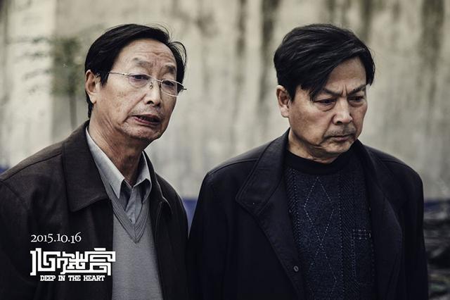 心迷宫 意味着中国电影正迎来最好的时代
