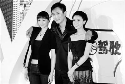《无人驾驶》将映 刘烨:拍激情戏不用请示老婆