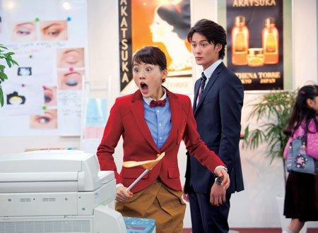 魔鏡變變變 (Akko Chan) 4