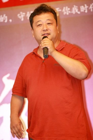 《远远的爱》央八火热播出 姚晓峰佳作接连不断