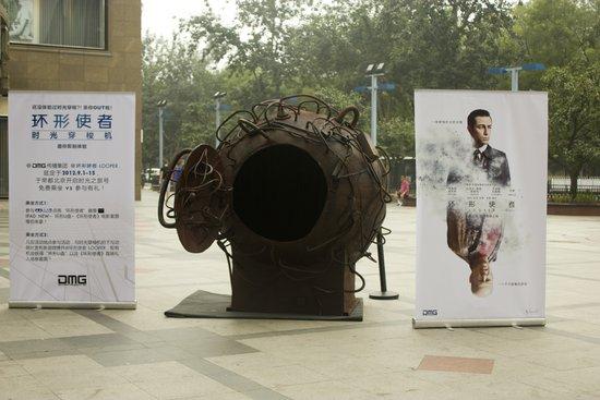 《环形使者》上演时空追杀 首映礼率先引爆中国