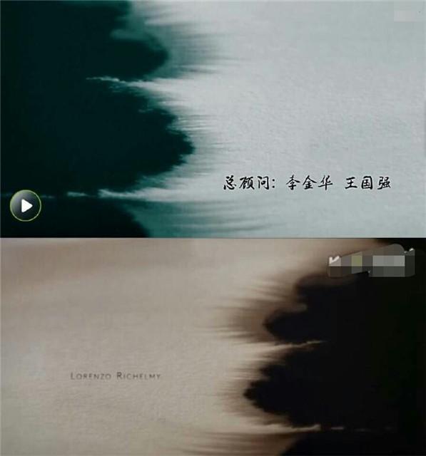 《本草中国》片头被指抄袭美剧 制作方尚未回应