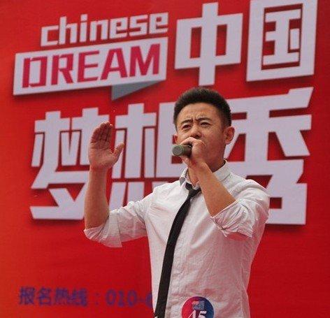 《中国梦想秀》看好武功哥 李连杰师弟马力很忙