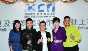 王维基斥6亿建电视中心 率黄日华张可颐宣战TVB