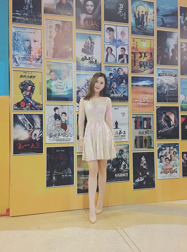 勾雪莹助阵北京青年影展 尽显美少女灵动俏丽