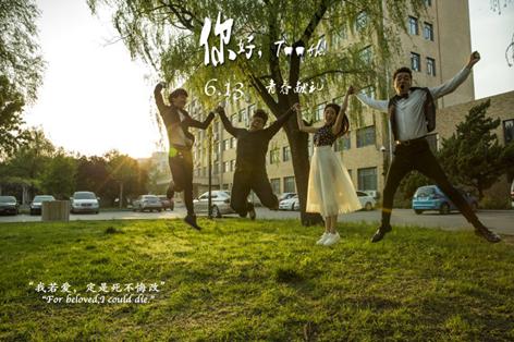 《视频,tooth》v视频腾讯梦想为视频青春献礼影你好舞者图片