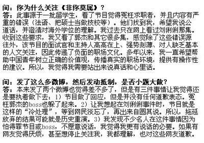 李开复倡议抵制《非你莫属》 称节目鄙视求职者