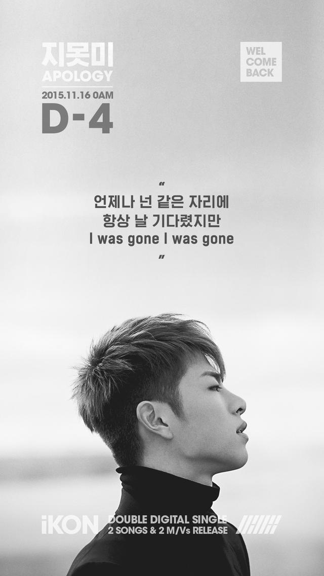 """iKON公开具俊会版海报 """"孤独目光""""引大众注意"""