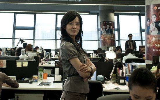 《下一个奇迹》刘诗诗:穿越职场成事业女王