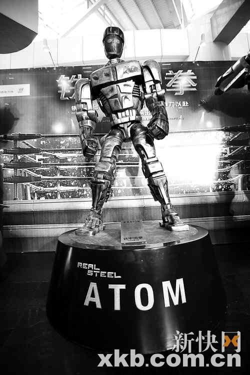 《铁甲钢拳》试映 机器人打拳击擂台全场沸腾