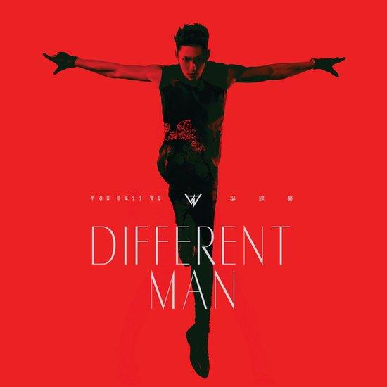 吴建豪《Different Man》:福音舞曲,与众不同