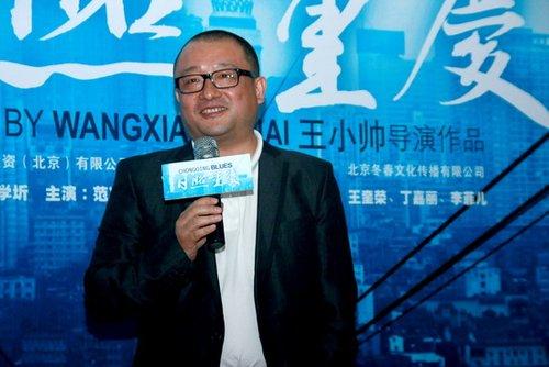 王小帅:在戛纳拿奖比获得几千万的票房还难