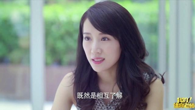 张嘉译李念相遇《我的体育老师》 网友集体怀旧
