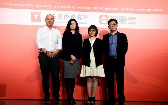 上海电影节发布完整片单 展映场次超1250场