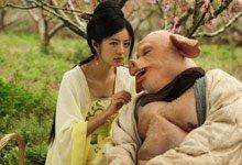 猪八戒与妖精