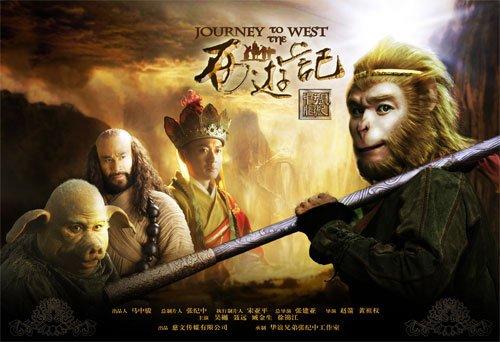 新《西游》新加坡开播收视破纪录 即将登陆台湾