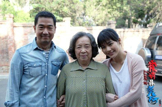《爱情最美丽》成收视福星 连夺三冠广获好评