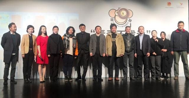 第三届北京大学生小剧场戏剧节在大麦·超剧场开幕