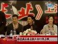视频:张艺谋王家卫新片2011年上映
