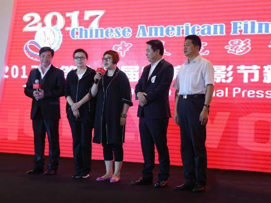 中美电影节造势 将办200多场展映活动
