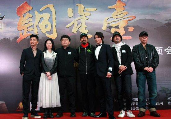 赵林山首导电影《铜雀台》 周润发力捧年轻导演
