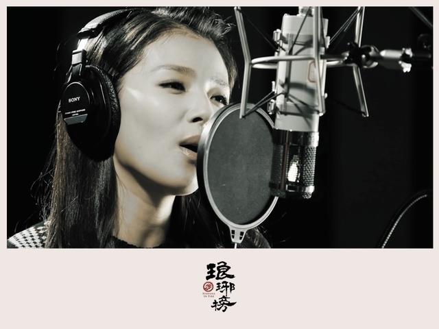 《琅琊榜》首支插曲《红颜旧》MV曝光 刘涛献唱