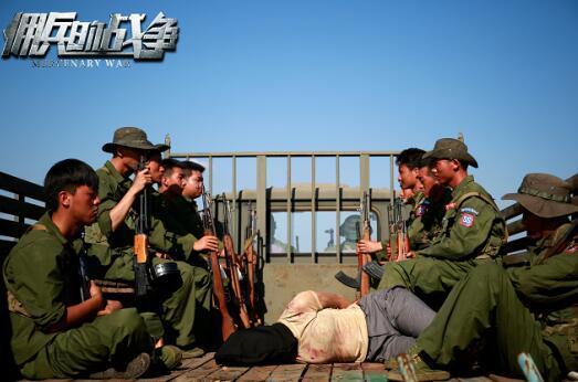 《佣兵的战争》定档 特种士兵与亡命之徒生死战