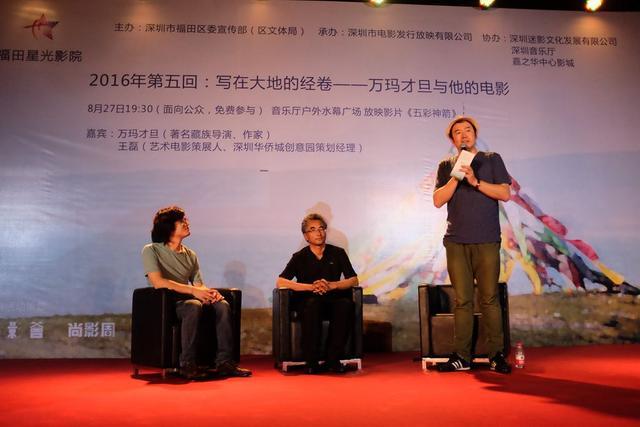 万玛才旦:藏语电影坚持纯粹的创作 不考虑商业