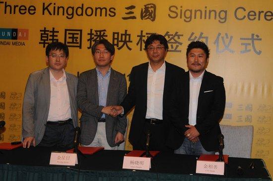 《三国》正式签约韩国播映权 有信心问鼎白玉兰