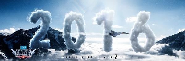 """《真正男子汉2》""""空军""""主题概念海报震撼首发"""
