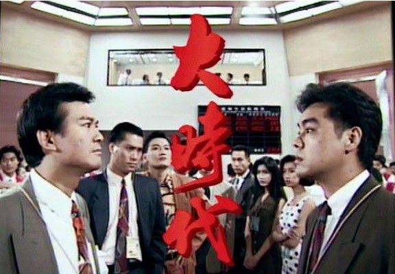 如果没有邵逸夫,华语娱乐圈将会怎样?