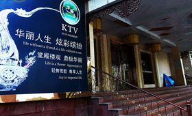 KTV在横店很受欢迎,也是潜规则的高发区