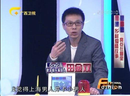 """《名人墙》细说广告植入 评赵本山""""审丑美学"""""""