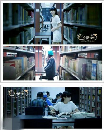 《笔仙惊魂3》未映先火 重庆妹子仿剧照引热议